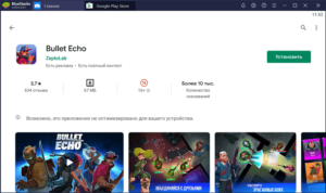 Установка Bullet Echo на ПК через BlueStacks