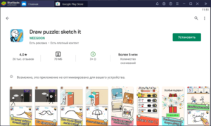 Установка Draw puzzle на ПК через BlueStacks