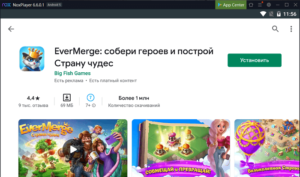 Установка EverMerge на ПК через Nox App Player