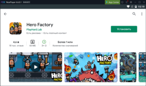 Установка Hero Factory на ПК через Nox App Player