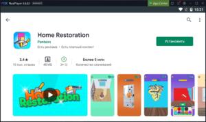 Установка Home Restoration на ПК через Nox App Player