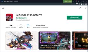 Установка Legends of Runeterra на ПК через Nox App Player