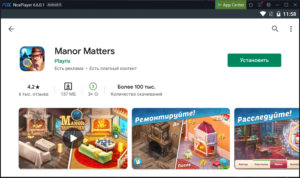 Установка Manor Matters на ПК через Nox App Player