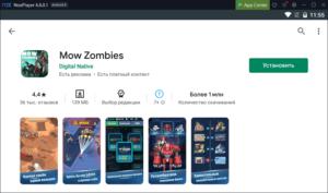 Установка Mow Zombies на ПК через Nox App Player