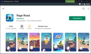 Установка Rage Road на ПК через Nox App Player