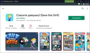 Установка Save the Girl на ПК через Nox App Player