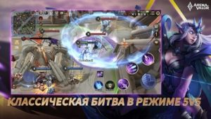 Arena of Valor-01