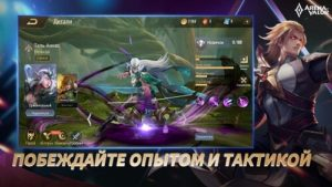 Arena of Valor-03