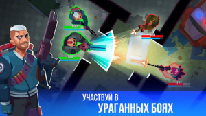 Bullet Echo-02
