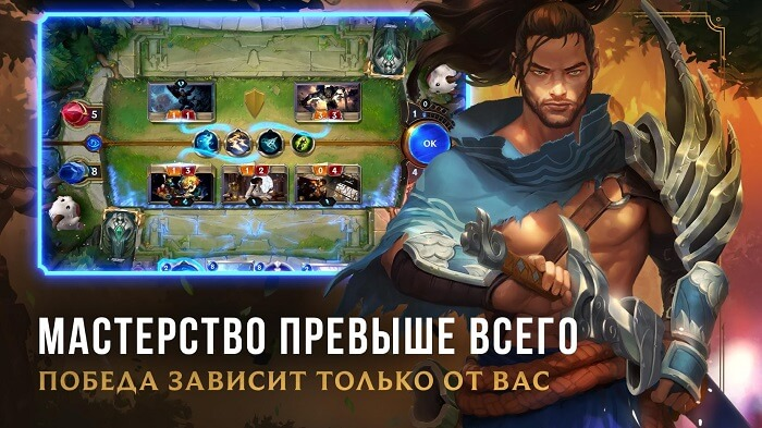 Legends of Runeterra-03