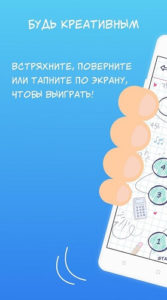А4 Головоломки-01