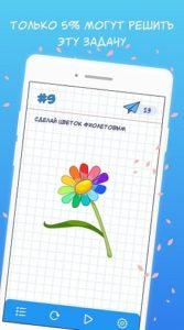 А4 Головоломки-04