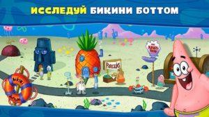 Губка Боб Кулинарный поединок-04