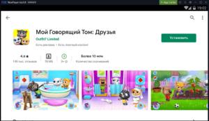 Установка Мой Говорящий Том Друзья на ПК через Nox App Player