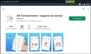 Установка A4 Головоломки на ПК через Nox App Player