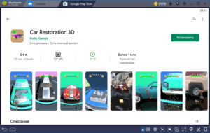 Установка Car Restoration 3D на ПК через BlueStacks