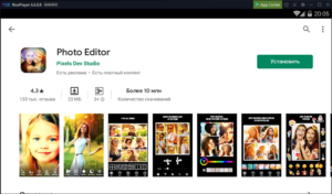 Установка Photo Editor на ПК через Nox App Player