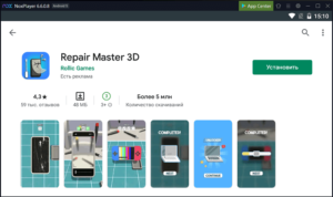 Установка Repair Master 3D на ПК через Nox App Player