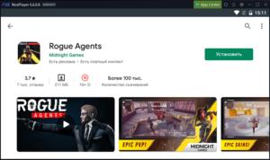 Установка Rogue Agents на ПК через Nox App Player