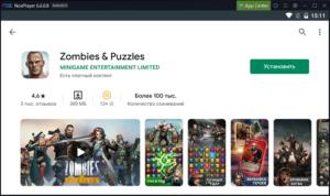 Установка Zombies & Puzzles на ПК через Nox App Player