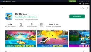 Установка Battle Bay на ПК через Nox App Player