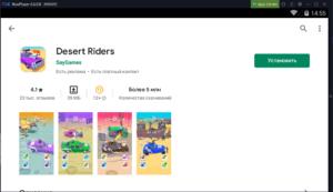 Установка Desert Riders на ПК через Nox App Player