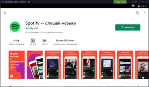Установка Spotify на ПК через Nox App Player