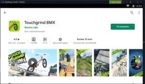 Установка Touchgrind BMX на ПК через Nox App Player