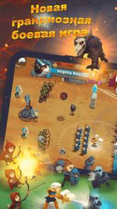Battle Legion - Mass Battler-01