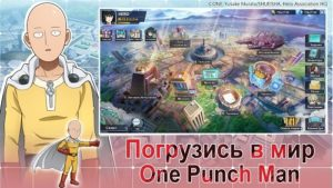 One-Punch Man Road to Hero 2.0-02