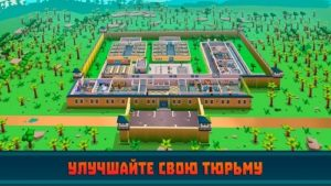 Prison Empire Tycoon-01