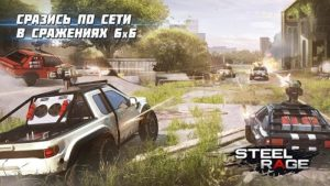 Steel Rage-02