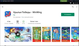 Установка Крылья Победы WinWing на ПК через Nox App Player
