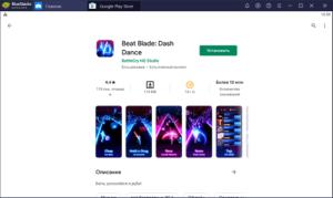 Установка Beat Blade Dash Dance на ПК через BlueStacks