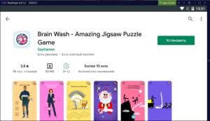 Установка Brain Wash на ПК через Nox App Player
