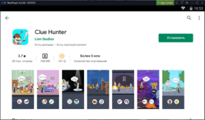 Установка Clue Hunter на ПК через Nox App Player