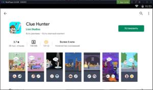 Установка Clue Hunter на ПК через Nox App Player