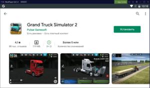 Установка Grand Truck Simulator 2 на ПК через Nox App Player