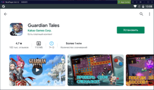 Установка Guardian Tales на ПК через Nox App Player
