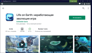 Установка Life on Earth на ПК через Nox App Player