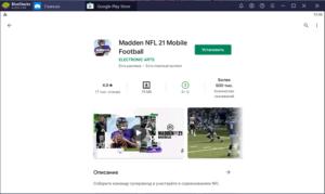 Установка Madden NFL 21 Mobile Football на ПК через BlueStacks