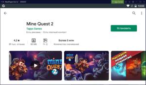 Установка Mine Quest 2 на ПК через Nox App Player