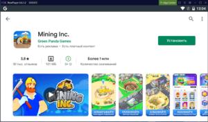 Установка Mining Inc на ПК через Nox App Player