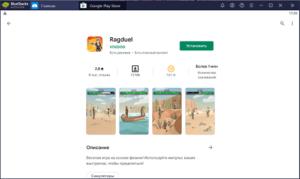 Установка Ragduel на ПК через BlueStacks