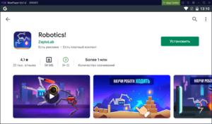 Установка Robotics на ПК через Nox App Player