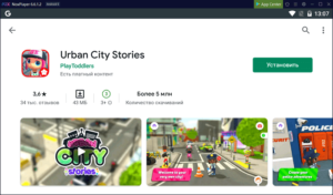 Установка Urban City Stories на ПК через Nox App Player