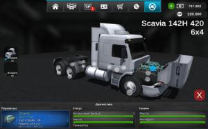 Grand Truck Simulator 2-02