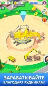Mining Inc-01