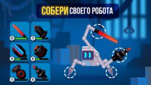 Robotics-03