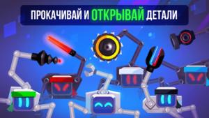 Robotics-04